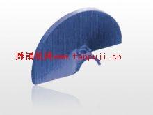 中联HTH60T摊铺机叶片