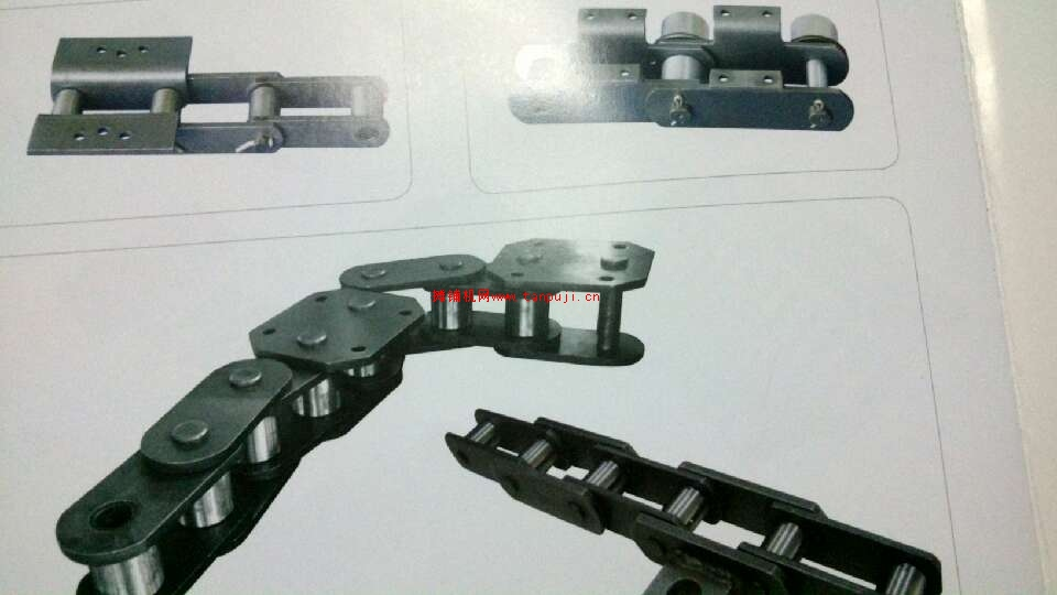 S1800-2摊铺机刮板大链条