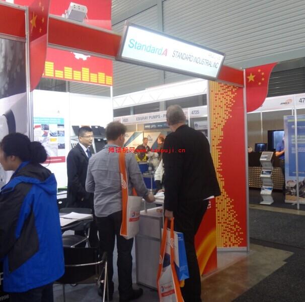 2017年第七届赞比亚国际矿业展------中国总代理